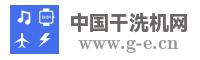 中国万博电竞网